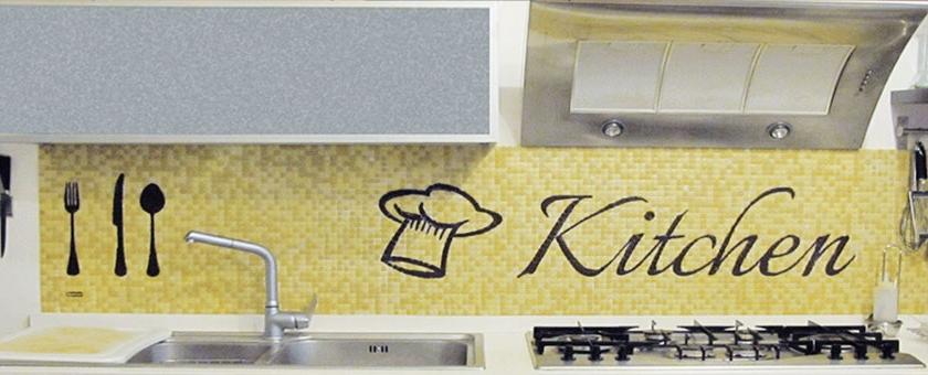Scritta Kitchen